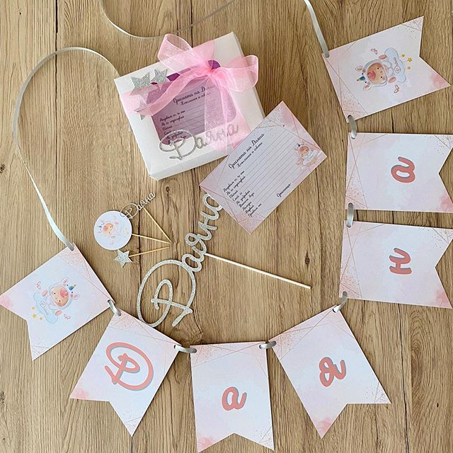 Декорация за бебешка погача - топери, банер и карти