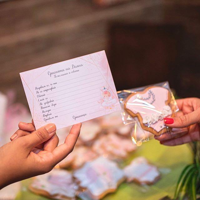Карти за пожеланията и съветите на орисниците