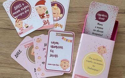Бебешки фотокарти за отбелязване на първите вълшебни моменти на бебето